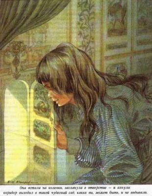 - Ой, все чудесится и чудесится! - закричала Алиса. (Она была в таком изумлении, что ей уже не хватало обыкновенных слов, и она начала придумывать свои.)