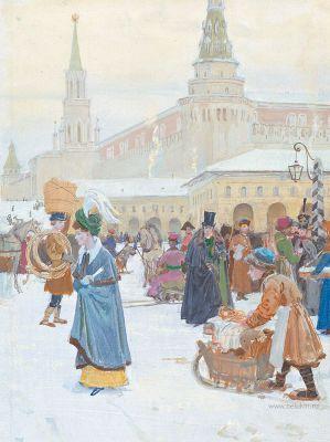 Как часто в горестной разлуке, В моей блуждающей судьбе, Москва, я думал о тебе! Москва… как много в этом звуке Для сердца русского слилось! Как много в нем отозвалось!